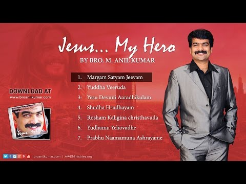 Bro Anil Kumar - Jesus My Hero Songs JukeBox