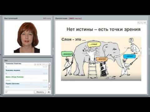 Работа вакансии ищу работу поиск работы в России
