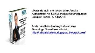 Ambilan Kemasukan Ke Kursus Pendidikan Lepasan Ijazah (KPLI) 2013