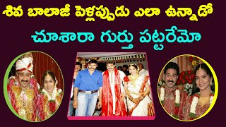 Shivabalaji marriage photos/Telugu lifestyle