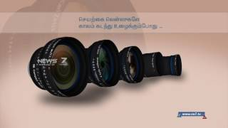 donate your eyes   promo   news7 tamil