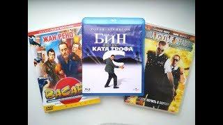Комедийные фильмы. Обзор Blu-ray и DVD дисков