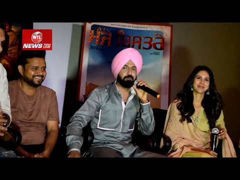 Manje Bistre | GIPPY GREWAL | SONAM BAJWA | Karamjit Anmol | Punjabi Movie