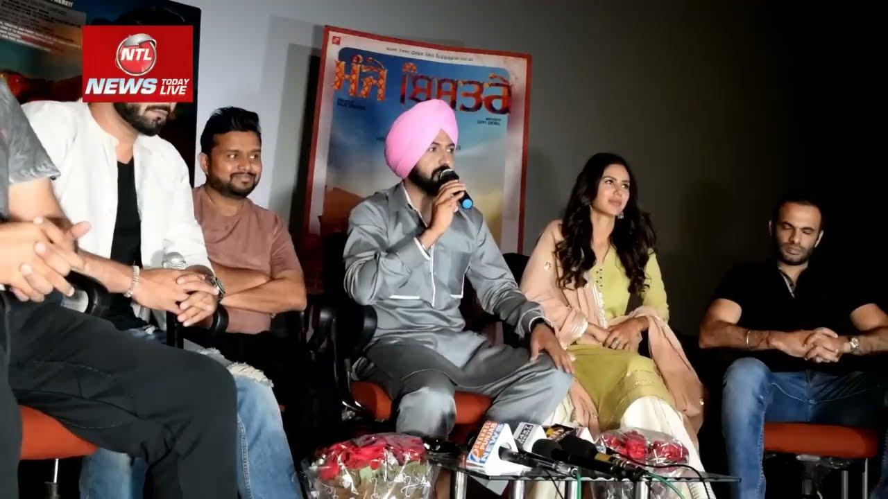 Manje Bistre   ਮੰਜੇ ਬਿਸਤਰੇ GIPPY GREWAL   SONAM BAJWA   Karamjit Anmol    Punjabi Movie