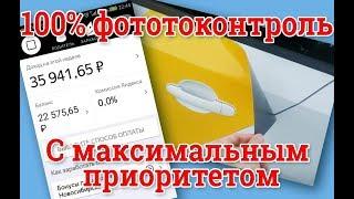 видео Брендирование Яндекс Такси - фирменные магнитные наклейки для авто