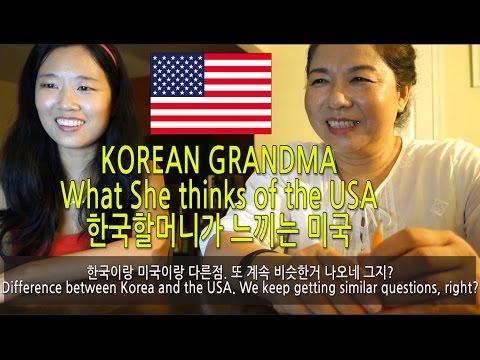 What Korean Grandma thinks of USA (People, Culture, Food, School) 한국 할머니가 느끼는 미국문화 Culture talk #6