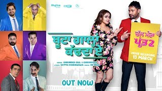 Boota Gaalan Kad Da Ae Chal Mera Putt 2 Amrinder Gill Gurshabad Free MP3 Song Download 320 Kbps