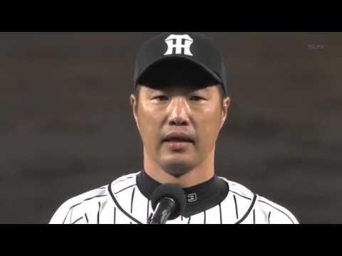 阪神関本健太郎選手引退 - YouTube