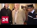 Шакал предстанет перед судом за теракт 1974 года mp3