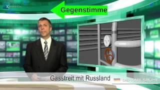 О чём недоговаривают иностранные СМИ. (Немцы об Украине)