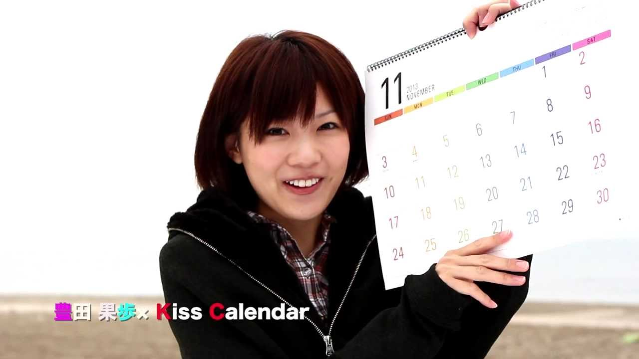 豊田果歩×KissCalendar Girls-na...