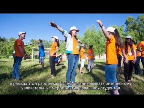 Living and Learning on Campus: Student Life at the University of Central Asia