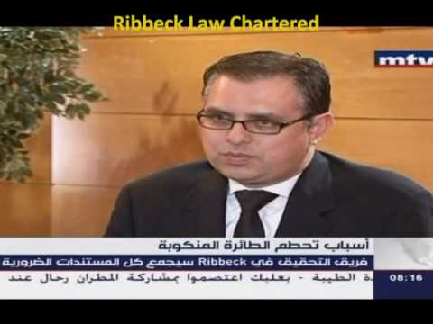 Ribbeck Law on MTV Main News Ethiopian Flight 409