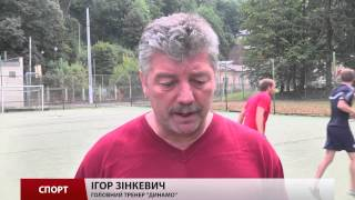 Львівські ватерполісти готуються до «Кубка Карпат»