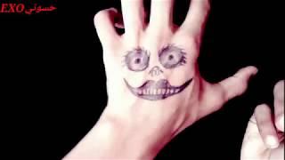 رسم على اليد بقلم الجاف روووعة حسوني Exo Youtube