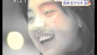 夫 長崎 宏子