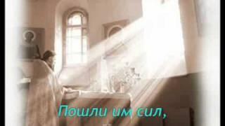 Молитва для друзей(, 2011-03-23T20:22:13.000Z)