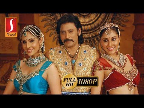 Tamil Full Movie | Ponnar Shankar | New Releases | Full Movie Full HD | new upload 2017