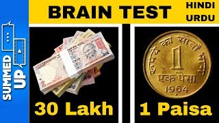 30 Lakh Or 1 Paisa | What Would You Choose? | How To Use Compound Effect | Hindi | Urdu