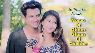 Promo Of Ghum Ghum Ei Chokhe || Romeo || Dev&Subhoshree || Its Your Adi Presents ||