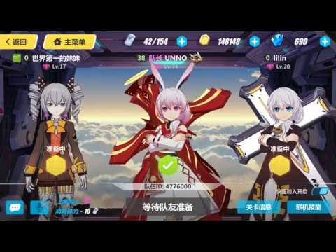 Honkai Impact 3 (崩坏3rd) - Tip use theresa fire in co-op ...