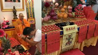 地藏王菩薩聖誕法會
