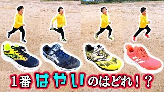 ロボットチャンネルの動画一覧はこちら 小学3年生のわたる君8才、学校のマラソン大会に向けて新しい靴を数足買いました。50m走で一番速く走...