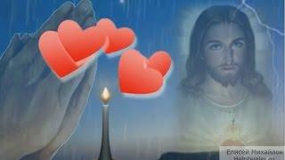 Молитва от Всех Проклятий поможет снять Проклятие самостоятельно | #Молитва сильная от проклятий!