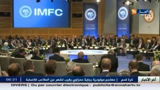 صندوق النقد الدولي يؤكد محدودية أزمة النفط على النمو