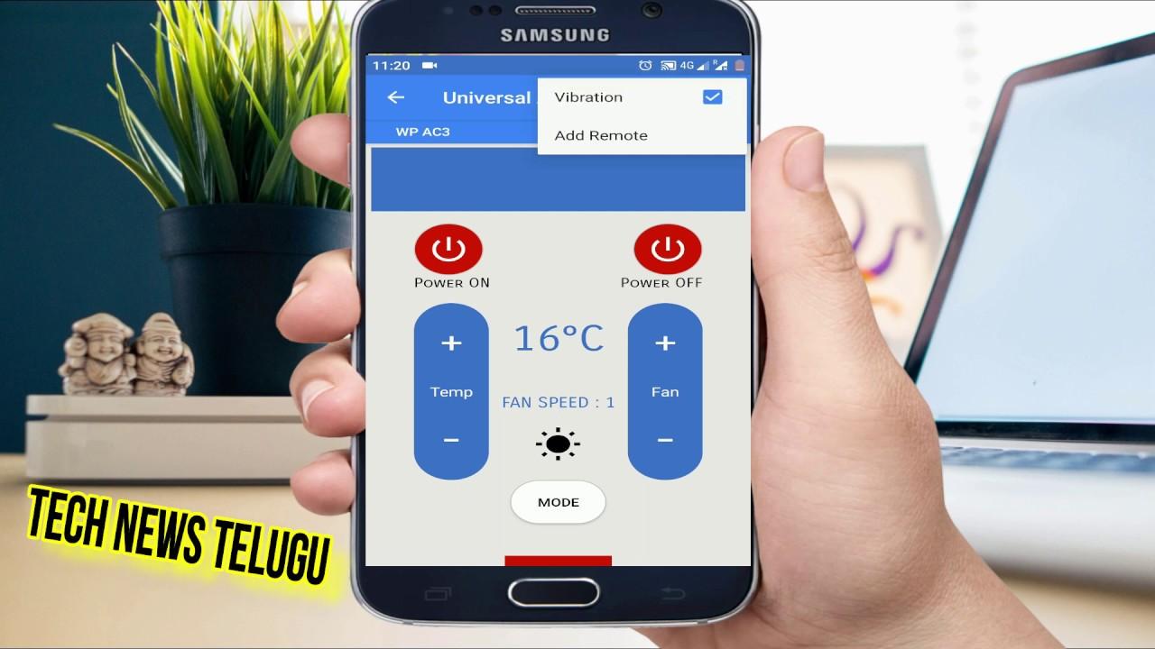 Ac Remote Control App    Ac Remote App    How to Use Universal AC remote  App #TechNewsTelugu