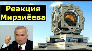 В Туркменистане ради Ислама Каримова открыли...(, 2017-03-06T16:54:44.000Z)
