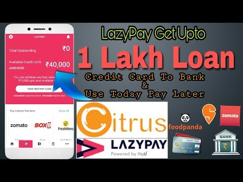 LazyPay Pament service || Personal Loan || Credit Card To Bank || Use Today Pay Later