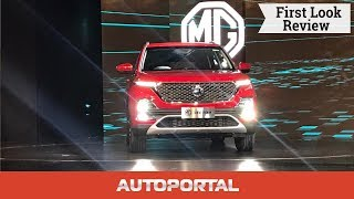 2019 MG Hector SUV - First Look Review - Autoportal