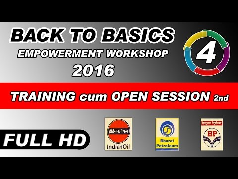 TRAINING cum OPEN SESSION 2 at EMPOWERMENT WORKSHOP of PETROLEUM DEALERS - 2016 | by PDAL | Part 4th