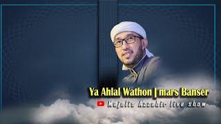 Download Mp3 Ya Ahlal Wathon - Mars Banser - Mars Zahirmania