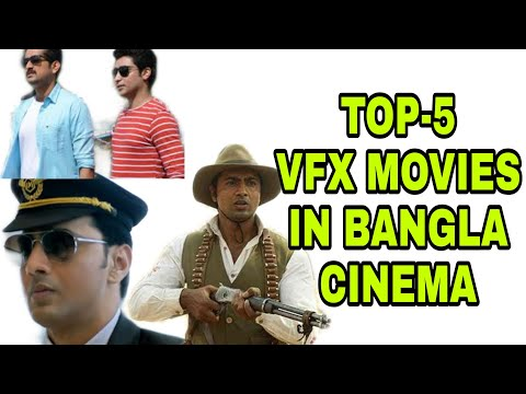 TOP 5 VFX MOVIES IN BANGLA CINEMA