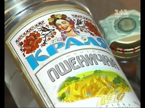 50 грамів смерті: хто труїть українців дешевим алкоголем?