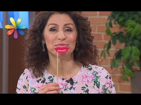 Как поднять уголки губ за месяц? Комплекс от косметолога – Все буде добре. Выпуск 1046 от 04.07.17