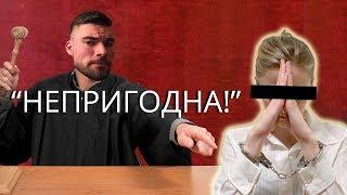 пРОБЛЕМНЫЙ ТИПАЖ ЖЕНЩИН