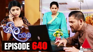 Neela Pabalu - Episode 640 | 15th December 2020 | Sirasa TV Thumbnail