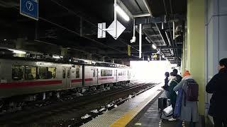 奥羽本線 特急つがる3号 青森行き 2018.01.03