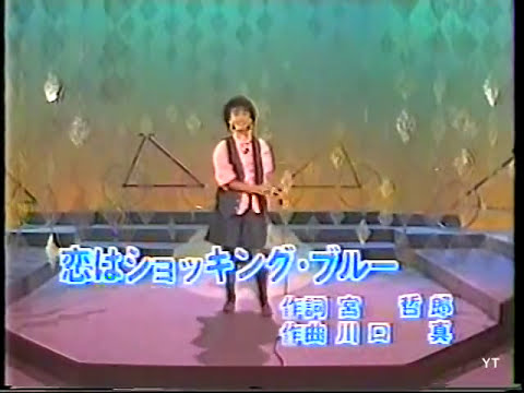 Yurika Nagasawa (長沢由利香) - Koi wa Shoking Blue 1985