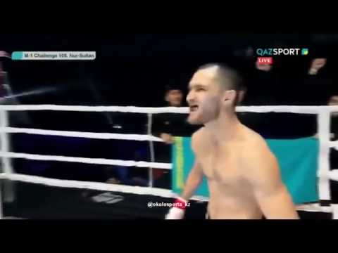 один из зрелищных бойцов Казахстана Сергей Морозов чемпион M1. Лучшие моменты боя.