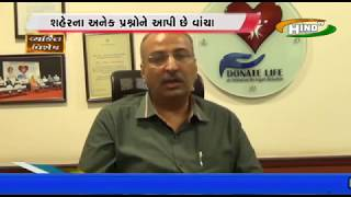 Interview of Donate Life President Shri Nilesh Mandlewala in 'Vyakti Vishesh' program of Hind Tv