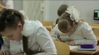 Видеоурок в 3 классе школы № 24