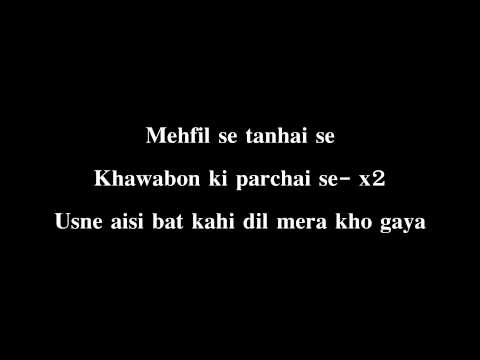 janeman chupke chupke female- lyrics