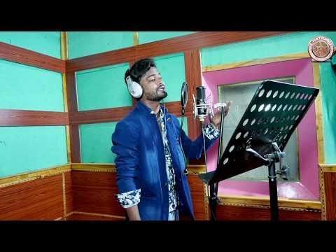 NEW CG SONG BY HAREESH SAHANI