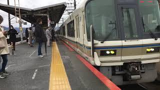 JR嵯峨野線221系 E普通 京都行き 丹波口発車