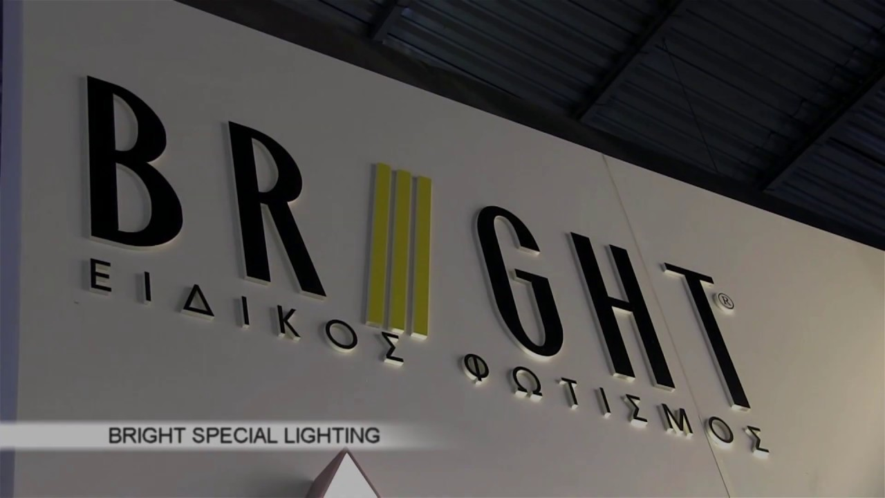 Presentation of BRIGHT at 100% Hotel Show Exhibition in Athens 2018