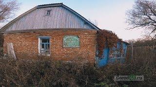 «Застывшее время»: страшная находка в заброшенном селе создателей Козьмы Пруткова